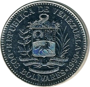 2 bolívars (acier plaqué nickel) – avers