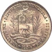 1 bolivar (argent sans marque d'atelier) – avers