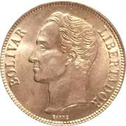 1 bolivar (argent sans marque d'atelier) – revers