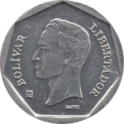 10 bolivars (aluminium zinc) – revers