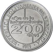 25 centimos (Indépendance) – avers