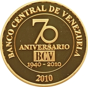50 Bolívares (Banque centrale) – avers