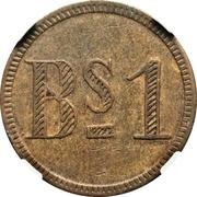 1 Bolívar (Maracaibo Leper Colony) – revers