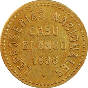 0.50 Bolívar (Cabo Blanco Leper Colony) – avers