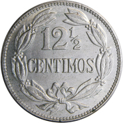 12½  centimos (republica) – revers