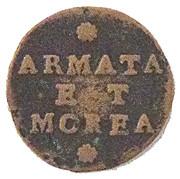 2 Soldi (Armata Et Morea) – revers