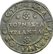 30 tornesi - Giovanni Corner I – revers