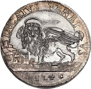 1 Ducato - Girolamo Priuli – revers