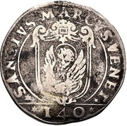 1 scudo - Giovanni Bembo – revers
