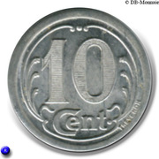10 Centimes Union Commerciale - Vervins [02] – revers