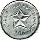 20 xu (Viêt Nam Nord) – avers