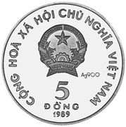 5 dong (Phénix; argent) – avers