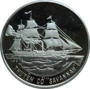100 dong (NS Savannah) – revers