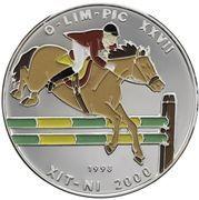 100 Đồng (Summer Olympics Sydney 2000) – avers