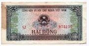 2 Đồng – avers