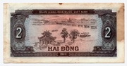2 Đồng – revers