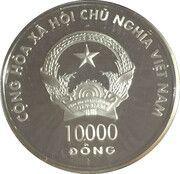 10 000 dong (année du singe) -  avers