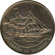 10 dong (SS Savannah) – revers