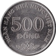 500 dong – revers