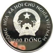 100 dong (rhamphorhynchus) – avers