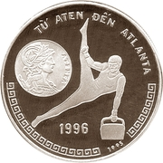 100 dong (Jeux olympiques Atlanta 1996) – revers