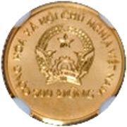 500 dong (Centenaire de la naissance d'Hô Chi Minh) – avers