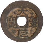 1 Văn - Thiên Thánh (rébellion de This Su, Nguyen en style sceau, grand module) – avers