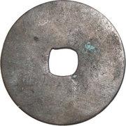 Bronze cash - HO QUI-LY – revers