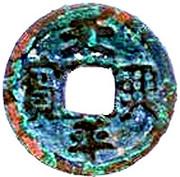1 Văn - Thái Bình (Đinh en haut) – avers