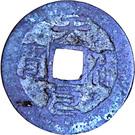 1 Văn - Thiên Phù – avers