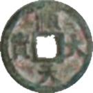 1 Văn - Thuận Thiên – avers
