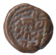 1 Kasu - Thirumala deva Raya (1565-1572) – revers