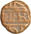 1 Kasu - Deva Raya II (Vijaynagar Kingdom) – revers