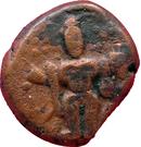 1 Kasu - Nayakas of Tanjore – avers
