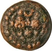 1 Kasu - Nayakas of Gingee – avers