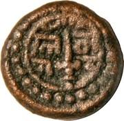 1 Kasu - Nayakas of Gingee – revers