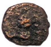½ Jital - Krishnadevaraya (Vijayanagara Empire) – avers