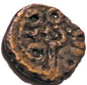 ½ Jital - Krishnadevaraya (Vijayanagara Empire) – revers