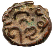 1 Kasu Vijayanagara Devaraya – revers