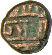 1 Kasu - Sadashivaraya (Vijayanagar Empire) – revers
