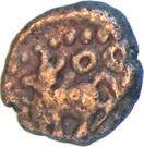 1 Jital - Deva Raya II (Vijayanagar Empire) – avers