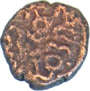 1 Jital - Deva Raya II (Vijayanagar Empire) – revers