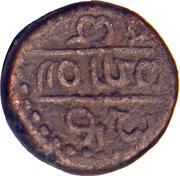 1 Ara Kani - Lakkanna Dandanayaka (Vijayanagara Feudatory) – revers