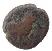 1 Ara Kani   Roi Vijayanagâra Devarâya I – avers