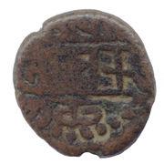 1 Ara Kani   Roi Vijayanagâra Devarâya I – revers