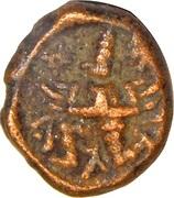 1 Jital - Krishna Devaraya (Vijayanagar Empire) – avers