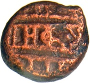 1 Jital - Krishna Devaraya (Vijayanagar Empire) – revers