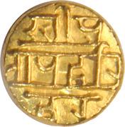 ½ Pagoda - Hari Hara II (Vijaynagar Empire) – revers