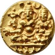 ½ Pagoda - Hari Hara II – avers