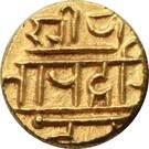 ½ Pagoda - Hari Hara II – revers